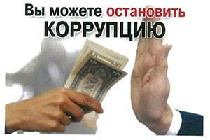 1405578537_chechnya_kurchaloy_protivkorupcii_gl